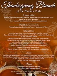phoenix thanksgiving dinner thanksgiving brunch the phoenix club