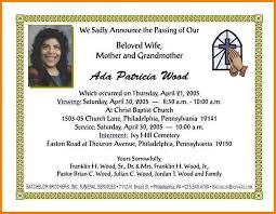 Funeral Invitation Sample Announcement Template Birth Announcement Template Stock Image