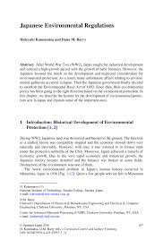 japanese environmental regulations springer