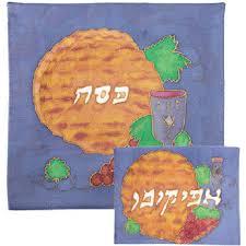 afikomen bag wine and grapes afikomen bag judaica