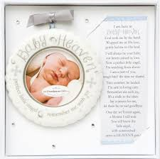 baby heaven infant memorial ornament