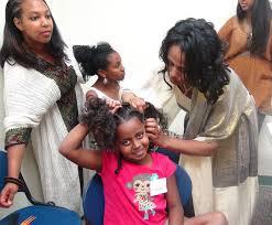 america world adoption news ethiopia family day