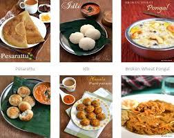 cuisine ramadan suhoor iftaar recipes for ramadan ramadan recipes indian khana