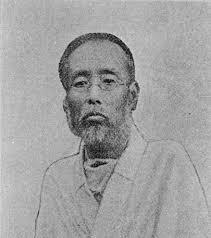 Nakae Chōmin