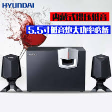 buy hyundai modern cjc 112 depending on the desktop notebook