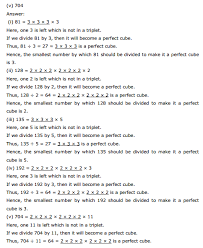 ncert text book solutions ncert solutions for class 8th maths