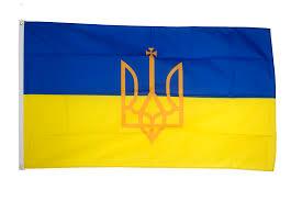 Ukraine Flag Flagge Ukraine Mit Wappen 90 X 150 Cm Flaggenfritze De