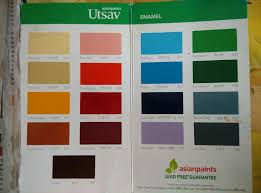 asian paint color shades 3952