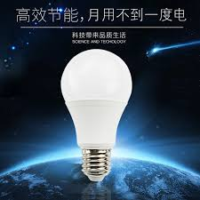 yellow led bulbs promotion shop for promotional yellow led bulbs