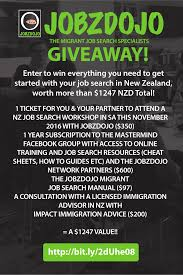 giveaway enter to win a sa nov 2016 job search workshop ticket