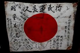 Okinawa Japan Flag Okinawa Battle Flag Returned To Japan After 68 Years Huffpost