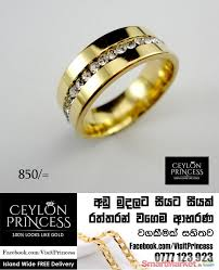 gold earrings price in sri lanka gold plated men ring women ring unisex ring in sri lanka