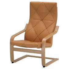 Esszimmerst Le Antik Leder Sessel U0026 Relaxsessel Günstig Online Kaufen Ikea