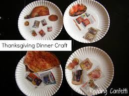 easy thanksgiving paper crafts easy thanksgiving dinner craft reading confetti