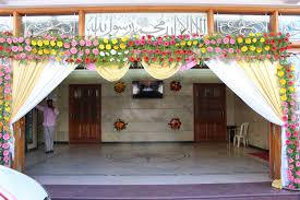 aks convention centre shivaji nagar bangalore banquet hall