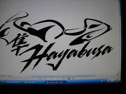 hayabusa dickies page 2 hayabusa owners group