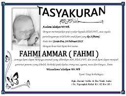 kartu nama akikah 100 images aqiqah anak sebagai undangan
