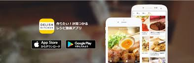 les r鑒les d hygi鈩e en cuisine エブリー レシピ動画アプリ delish kitchen のデザインのリニューアル