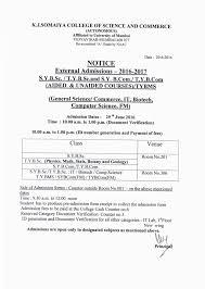somaiya vidyavihar admissions