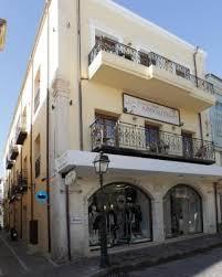 les hotels de siege grèce les 12 meilleurs hôtels en 2018 2019 booking com