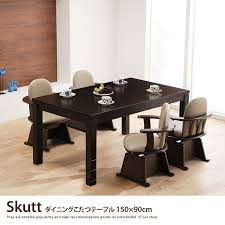 kagu350 rakuten global market table kagu350 rakuten global market chic simple dining kotatsu table