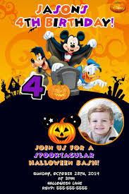 halloween invitations animated halloween invitations u2013 halloween wizard