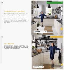 order ikea catalog ikea catalogue 2018 defining domestic bliss in different cultures