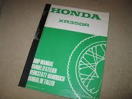 honda xr350r manual 100 images 1983 1984 honda xr350r