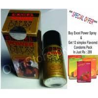 viagra u s a men long time delay spray special rs 2 999