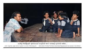 Namal Rajapaksa Hon Namal Rajapaksa With Pre Children Chairperson U2026 Flickr