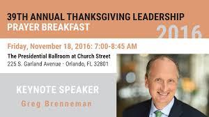 prayer about thanksgiving 39th annual thanksgiving leadership prayer breakfast 39th annual