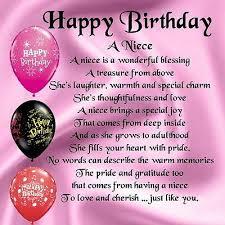 niece birthday cards happy birthday cards for niece best 25 happy birthday niece ideas