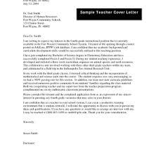 cover letter educational cover letter educational internship cover