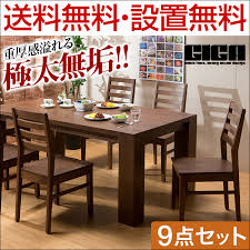 natural wood kitchen table and chairs mooka rakuten global market installation free ultra black legs