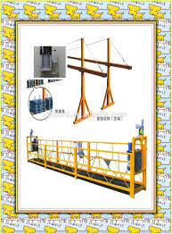 cradle lift cradle lift suppliers and manufacturers at alibaba com