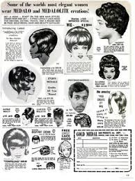 medal gold hair products pin by carrie lindstrand on vintage hair ideas pinterest