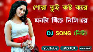 purulia mp3 dj remix download purulia dj mashup dj rahul mix mp3 fast download free mp3to vip