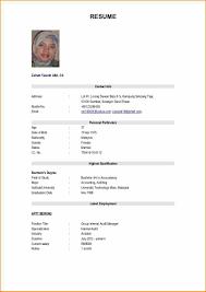 Job Resume Templates 10 Resume Format For Job Application Basic Job Appication Letter