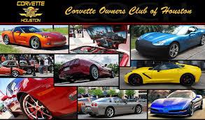 corvette of houston home page graphic logo jpg