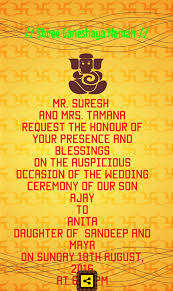 marriage invitation wording india hindu wedding invitation cards android apps on play
