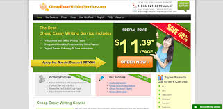 paper writing website cheap cheap essay writing website for masters essay on evolution custom essay writing and editing website we provide affordable essays research papers reviews