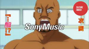 Japanese Meme - this japanese meme is an eyeful