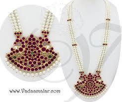 long fashion pearl necklace images 25 best kathak dance jewellery images kathak dance jpg
