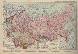 Historical Maps Of Europe by Historical Maps Of Russia
