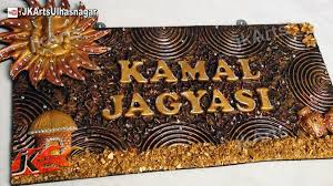 diy designer door name plate wall murals how to make jk arts diy designer door name plate wall murals how to make jk arts 473 youtube