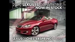 lexus cars gold coast lexus of chester springs boc partners youtube