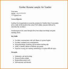 Rf Engineer Resume Sample by Resume Format For Freshers Pdf Free Download