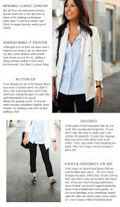 what to wear to an interview tomboy kc