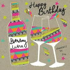 Birthday Wine Meme - birthday wine birthday wishes pinterest wine birthdays