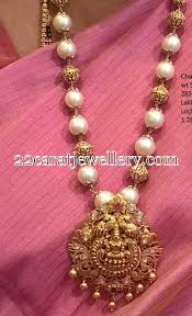 south sea pearls gold set jewellery designs